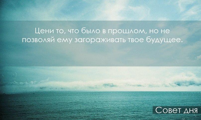 Мечта цитаты фото